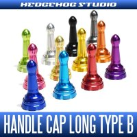 【新製品】【HEDGEHOG STUDIO/ヘッジホッグスタジオ】ダイワ・14エメラルダスMX対応 ハンドルスクリューキャップ  【ロングタイプ】  HLC-SD-B
