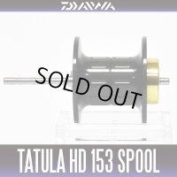 【ダイワ/SLP WORKS】TATULA/タトゥーラ HDカスタム 153スプール(生産終了)
