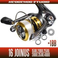 16ジョイナス 1500,2000,2500,3000,3500,4000用 MAX1BB フルベアリングチューニングキット
