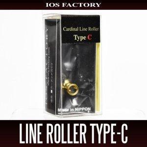 画像1: 【IOSファクトリー】 カーディナルCシリーズ用 ラインローラーType C