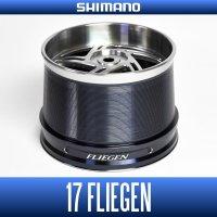 【シマノ純正】17フリーゲン 35極細仕様モデル スペアスプール