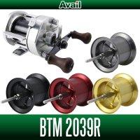 【Avail/アベイル】 バンタム200用 NEWマイクロキャストスプール BTM2039R