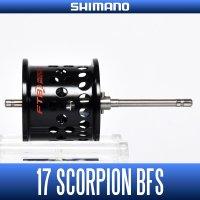 【シマノ純正】 17スコーピオンBFSシリーズ用 スペアスプール