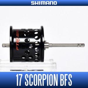 画像1: 【シマノ純正】 17スコーピオンBFSシリーズ用 スペアスプール