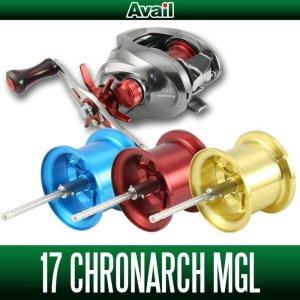 画像1: 【Avail/アベイル】 シマノ 17クロナークMGL用 NEWマイクロキャストスプール 【17CRNC36RI】