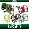【Avail/アベイル】ABU 2500Cシリーズ用 マイクロキャストスプール トラウトスペシャルモデル【AMB2518TR】