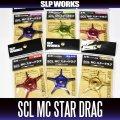 【ダイワ純正】 SCL MCスタードラグ SLP WORKS