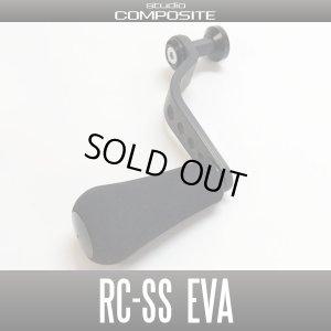 画像1: 【スタジオコンポジット】【2017年モデル】カーボンシングルハンドル RC-SS EVA【R25L カーボンチューブモデル】[販売終了]