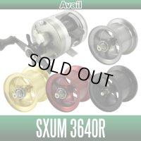 【Avail/アベイル】ABU モラムSX3600C ウルトラマグ,IVCB用 マイクロキャストスプール【SXUM3640R】