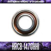 HRCB-1470HHi 内径7mm×外径14mm×厚さ5mm 【HRCB防錆ベアリング】 シールドタイプ