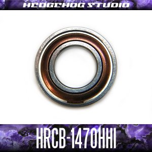 画像1: HRCB-1470HHi 内径7mm×外径14mm×厚さ5mm 【HRCB防錆ベアリング】 シールドタイプ
