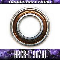 HRCB-1790ZHi 内径9mm×外径17mm×厚さ5mm 【HRCB防錆ベアリング】 シールドタイプ