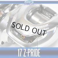 【ZPI/ジーピーアイ】17 Z-PRIDE / Z プライド(ジープライド) おかっぱり専用リール (16メタニウムMGLベース・カスタムベイトリール) (在庫限りで生産終了)