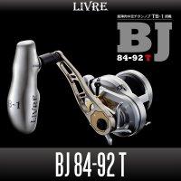 【リブレ/LIVRE】 BJ 84-92 T(2018年新作ジギングハンドル : 超薄肉中空チタンノブ・TB-1搭載モデル)