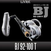 【リブレ/LIVRE】 BJ 92-100 T(2018年新作ジギングハンドル : 超薄肉中空チタンノブ・TB-1搭載モデル)