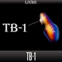 【リブレ/LIVRE】TB-1 (チタン製オフショア・ソルトウォーターフィッシングリール用T型ハンドルノブ)  HKAL
