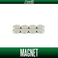 【Avail/アベイル】補助マグネット8個セット 【16ALD15R, 17SCP15R, 17CNQ15R専用】