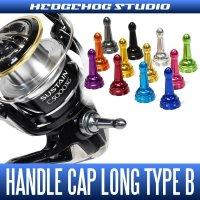 【HEDGEHOG STUDIO/ヘッジホッグスタジオ】シマノ・17サステイン対応 ハンドルスクリューキャップ 【ロングタイプ】【HLC-SD-A】