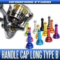 【新製品】【HEDGEHOG STUDIO/ヘッジホッグスタジオ】ダイワ・17セオリー対応 ハンドルスクリューキャップ 【ロングタイプ】 HLC-SD-B