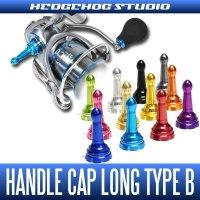 【新製品】【HEDGEHOG STUDIO/ヘッジホッグスタジオ】ダイワ・17Xファイア対応 ハンドルスクリューキャップ 【ロングタイプ】 HLC-SD-B
