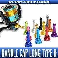 【新製品】【HEDGEHOG STUDIO/ヘッジホッグスタジオ】ダイワ・17エメラルダスMX対応 ハンドルスクリューキャップ 【ロングタイプ】 HLC-SD-B