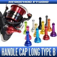【新製品】【HEDGEHOG STUDIO/ヘッジホッグスタジオ】ダイワ・17イージス対応 ハンドルスクリューキャップ 【ロングタイプ】 HLC-SD-B