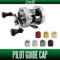 【Avail/アベイル】 ABU・アンバサダー2500C・5500C用 パイロットガイドキャップ
