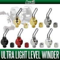 【Avail/アベイル】 ABU・アンバサダー2500C用 ウルトラライトレベルワインダーセット(ノーマル・11本ライン入り・17本ライン入り)