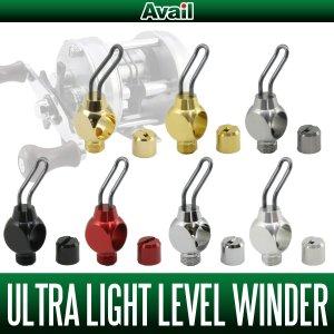 画像1: 【Avail/アベイル】 ABU・アンバサダー2500C用 ウルトラライトレベルワインダーセット(ノーマル・11本ライン入り・17本ライン入り)