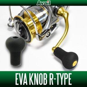 画像1: 【Avail/アベイル】 EVA ハンドルノブ 【R-type】 HKEVA
