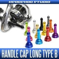 【新製品】【HEDGEHOG STUDIO/ヘッジホッグスタジオ】ダイワ・18カルディア対応 ハンドルスクリューキャップ 【ロングタイプ】 HLC-SD-B