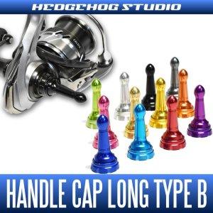 画像1: 【新製品】【HEDGEHOG STUDIO/ヘッジホッグスタジオ】ダイワ・18カルディア対応 ハンドルスクリューキャップ 【ロングタイプ】 HLC-SD-B