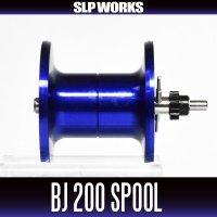 【ダイワ純正】SLPW BJ200 スプール 【ブルー】(※17ソルティガBJ 200, 15キャタリナBJ 200対応)