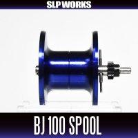 【ダイワ純正】SLPW BJ100 スプール 【ブルー】(※17ソルティガBJ 100, 15キャタリナBJ 100対応)