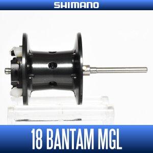 画像1: 【シマノ純正】18バンタムMGL用 純正スペアスプール (18 BANTAM MGL・バス釣り)
