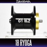 【ダイワ純正】18 RYOGA 1016シリーズ用 純正スペアスプール (18リョウガ・バス釣り)