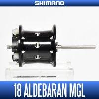 【シマノ純正】18アルデバランMGL用 純正スペアスプール (18 ALDEBARAN MGL・バス釣り)