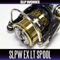 【ダイワ・SLPワークス純正】SLPW EX LTスプール 【18イグジスト・19セルテート対応】
