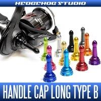 【新製品】【HEDGEHOG STUDIO/ヘッジホッグスタジオ】ダイワ・18タトゥーラ対応 ハンドルスクリューキャップ 【ロングタイプ】 HLC-SD-B