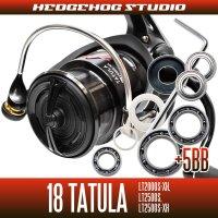 18タトゥーラ LT2000S-XH, LT2500S, LT2500S-XH用 MAX11BB フルベアリングチューニングキット (ダイワ製スピニングリール)