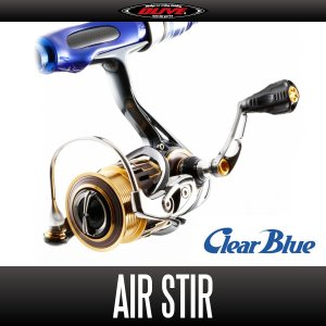 """画像1: 【ドライブ/DLIVE】 Air Stir """"エアーステア"""" ハンドル 【""""Clear Blue""""コラボ アジング特化モデル:33mm】"""