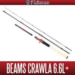 画像1: [Fishman/フィッシュマン] ★新製品★Beams CRAWLA 6.6L+(ビームス クローラ)