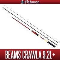 [Fishman/フィッシュマン] ★新製品★Beams CRAWLA 9.2L+(ビームス クローラ)