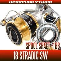 シマノ 18ストラディックSW 4000HG,4000XG,5000XG,5000PG用 スプールシャフト1BB仕様チューニングキット Lサイズ(ソルトウォーターフィッシング・ショアジギ・オフショア)