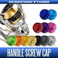 【HEDGEHOG STUDIO/ヘッジホッグスタジオ】シマノ 18ストラディックSW対応 ハンドルスクリューキャップ 【HSC-SD-A】