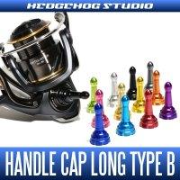 【新製品】【HEDGEHOG STUDIO/ヘッジホッグスタジオ】ダイワ・18スイッチヒッター対応 ハンドルスクリューキャップ 【ロングタイプ】 HLC-SD-B