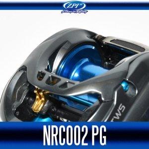 画像1: 【ZPI】ダイワ ベイトリール用カスタムスプール【NRC 002 PG】(17タトゥーラ SV TW:NRC002PG)