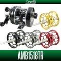 【Avail/アベイル】ABU 1500Cシリーズ用 マイクロキャストスプール トラウトスペシャルモデル【AMB1518TR】