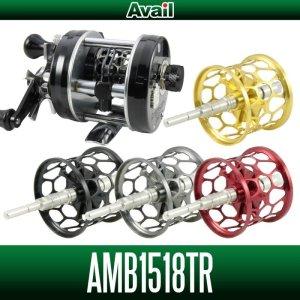 画像1: 【Avail/アベイル】ABU 1500Cシリーズ用 マイクロキャストスプール トラウトスペシャルモデル【AMB1518TR】