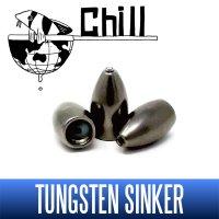 【Chill/チル】タングステンシンカー W183(バラ売り)